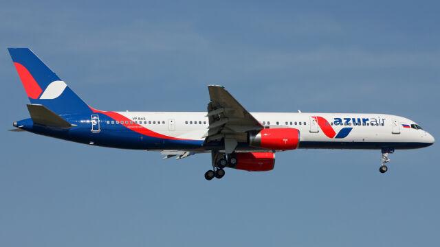 Śmierć na pokładzie samolotu. Pasażerowie musieli siedzieć obok zwłok