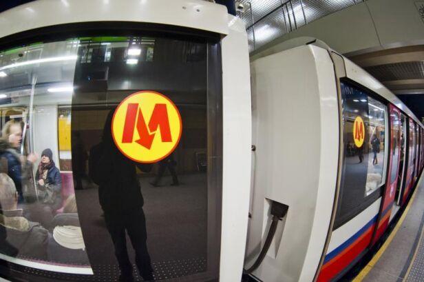 Spore zmiany w metrze na weekend ZTM